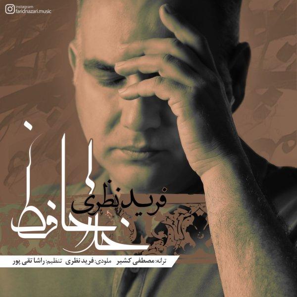 Farid Nazari - 'Khodahafez'