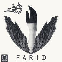 Farid - 'Sen Ke Mire Bala (Ft Cin)'