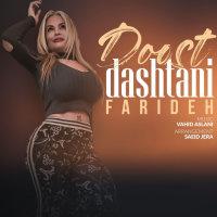Farideh - 'Doost Dashtani'