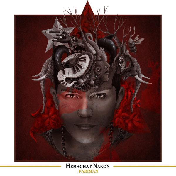 Fariman - 'Hemaghat Nakon'