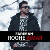 Fariman - 'Roohe Bimar'