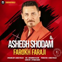 Farokh Faraji - 'Ashegh Shodam'