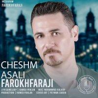 Farokh Faraji - 'Cheshm Asali'