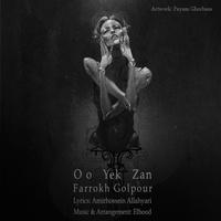 Farrokh Golpour - 'Oo Yek Zan'
