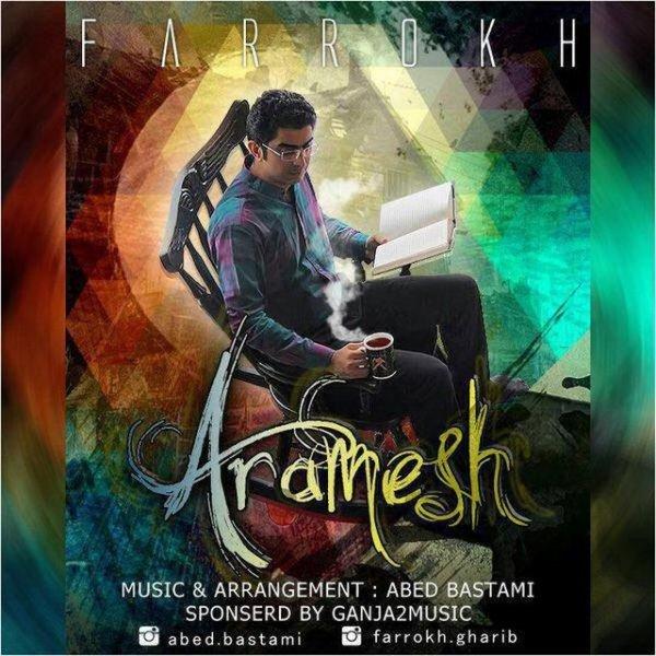 Farrokh - In Shahr