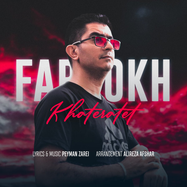 Farrokh - 'Khateratet'
