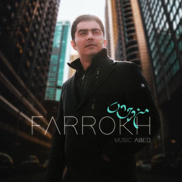 Farrokh - Mano Cheshat