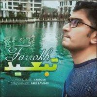 Farrokh - 'Tabeid'