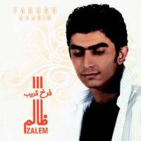 Farrokh - 'Zalem (New Version)'