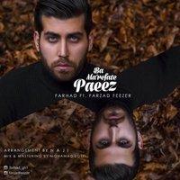 Farhaad - 'Ba Marefate Paeez (Ft Feezer)'