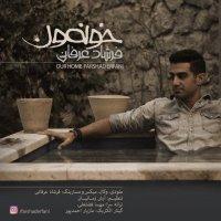 Farshad Erfani - 'Khoonamoon'