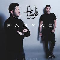 Farsian Band - 'Faryad'