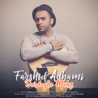 Farshid Adhami - 'Dorooghe Mahz'