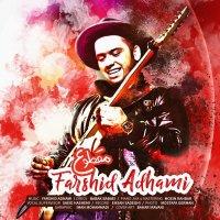 Farshid Adhami - 'Maghtoo'