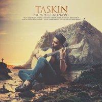 Farshid Adhami - 'Taskin'