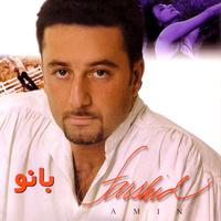 Farshid Amin - 'Roya'
