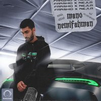 Farshid & Nejla - 'Mano Nemifahman'