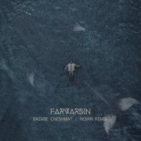 Farvardin - 'Bazare Cheshmat (Remix)'