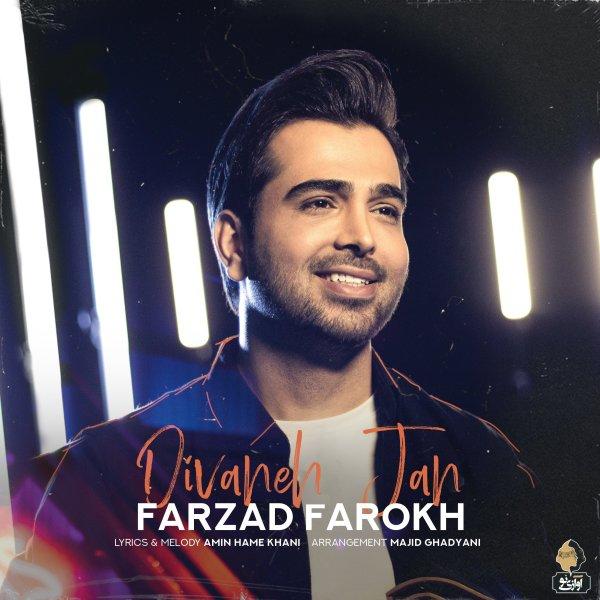 Farzad Farokh - Divaneh Jan