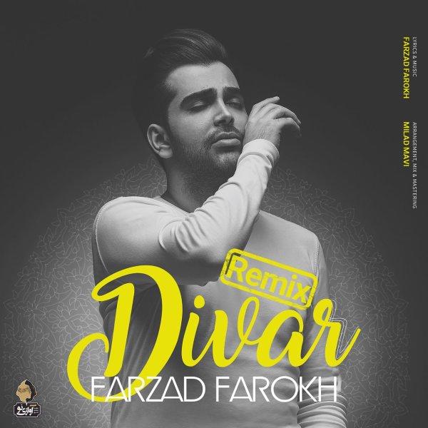 Farzad Farokh - Divar (Remix)