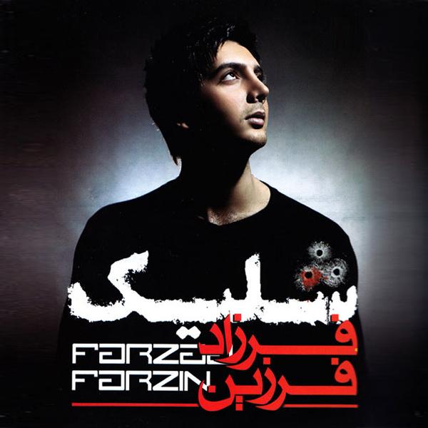 Farzad Farzin - 'Bache'