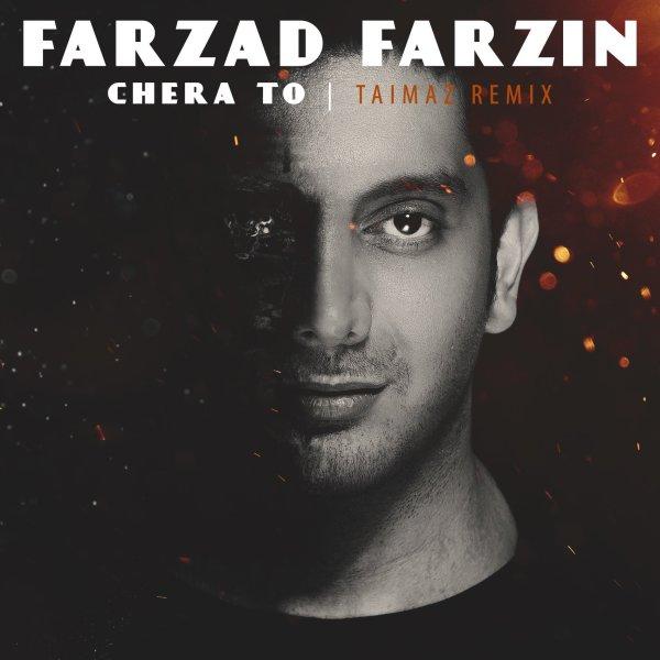 Farzad Farzin - 'Chera To (Taimaz Remix)'