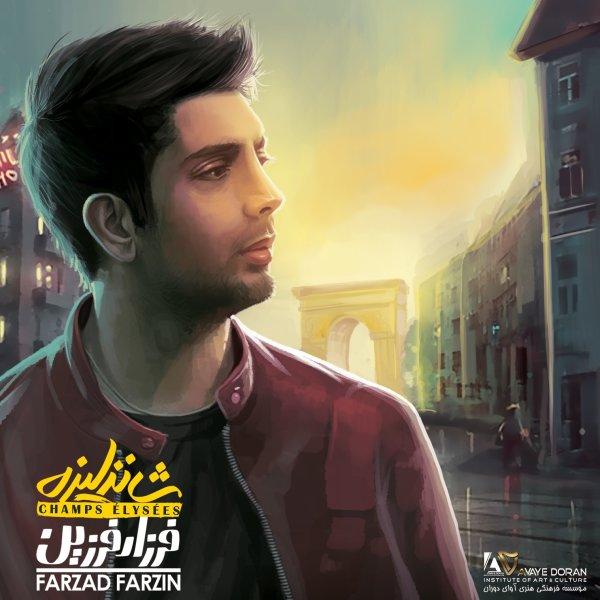Farzad Farzin - 'Dele Man'