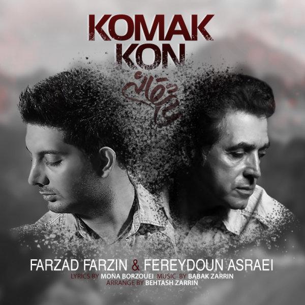 Farzad Farzin & Fereydoun - Komak Kon