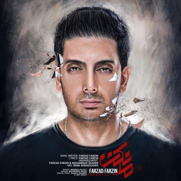 Farzad Farzin - 'Mankan'