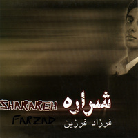 Farzad Farzin - 'Shahre Man'