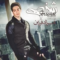 Farzad Farzin - 'Shakhsi'