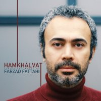 Farzad Fattahi - 'Hamkhalvat'