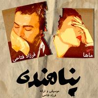 Farzad Fattahi & Maha - 'Panahandeh'