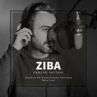Farzad Fattahi - 'Ziba'