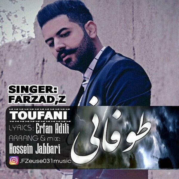 Farzad Zolfaghari - 'Tofani' Song - RadioJavan.com