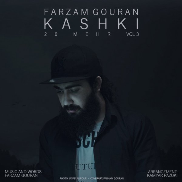 Farzam Gouran - '20 Mehr 3 (Kashki)'