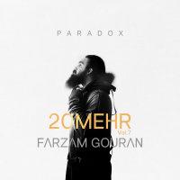 Farzam Gouran - '20 Mehr'