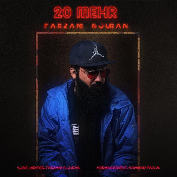 Farzam Gouran - 'Donyaye Khali'