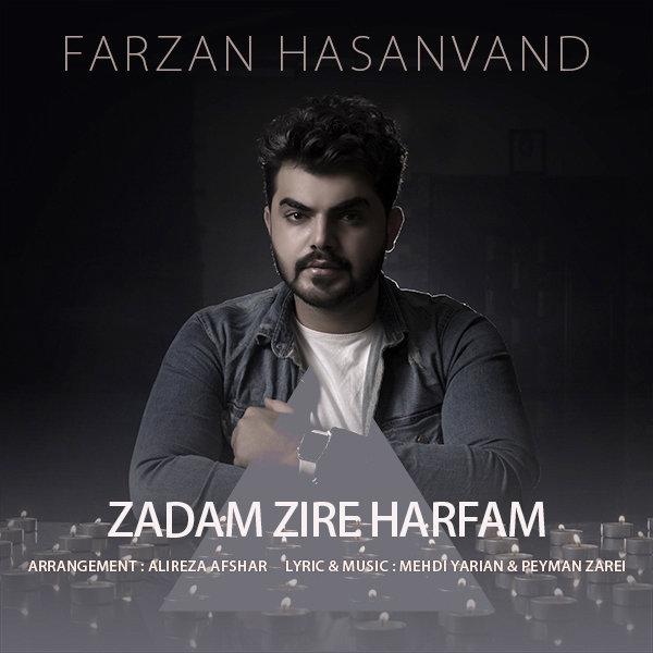 Farzan Hasanvand - 'Zadam Zire Harfam'