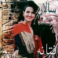 Fataneh - 'Nefrin'