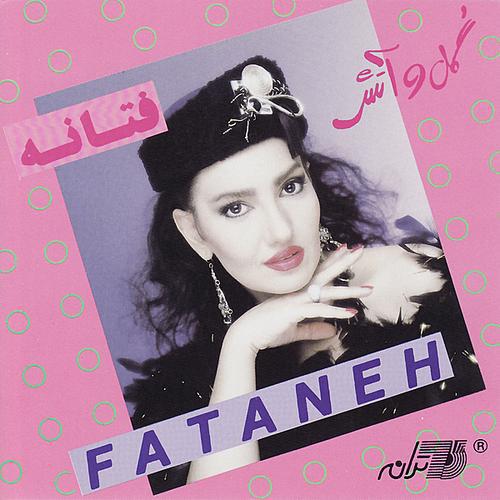 Fataneh - 'Sabzeh Keshmir'