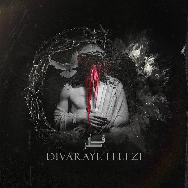 Fater - 'Divaraye Felezi'