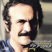 Fereydoun Farrokhzad - 'Sharghiye Ghamgin'