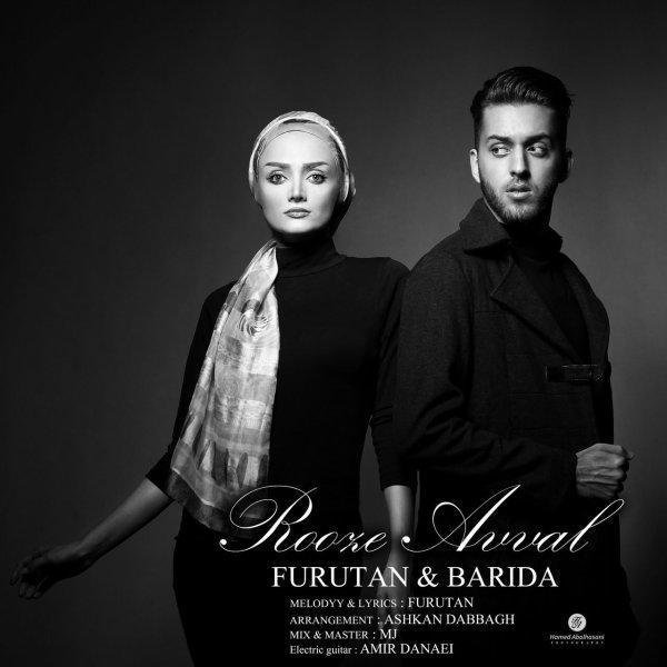 Furutan & Barida - 'Rooze Aval'