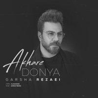 Garsha Rezaei - 'Akhare Donya'
