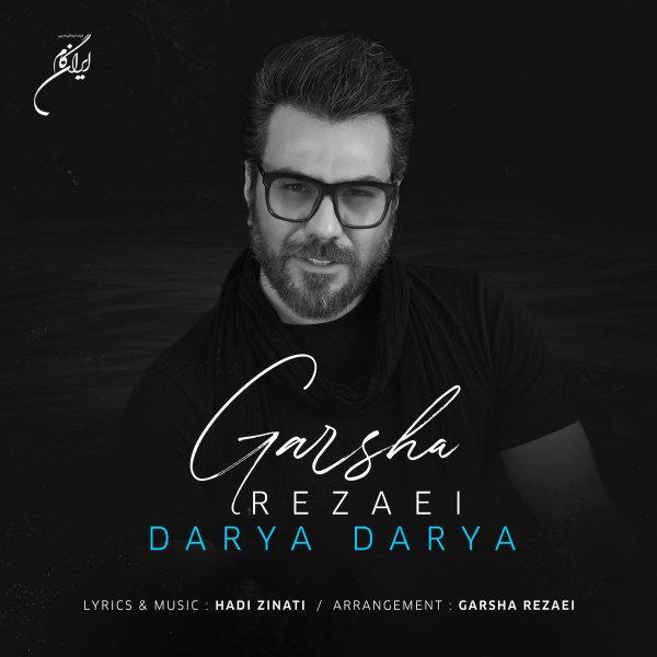 Garsha Rezaei - 'Darya Darya'