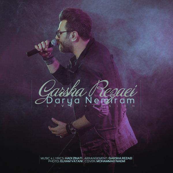 Garsha Rezaei - 'Darya Nemiram (Live)'