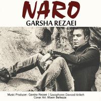 Garsha Rezaei - 'Naro'