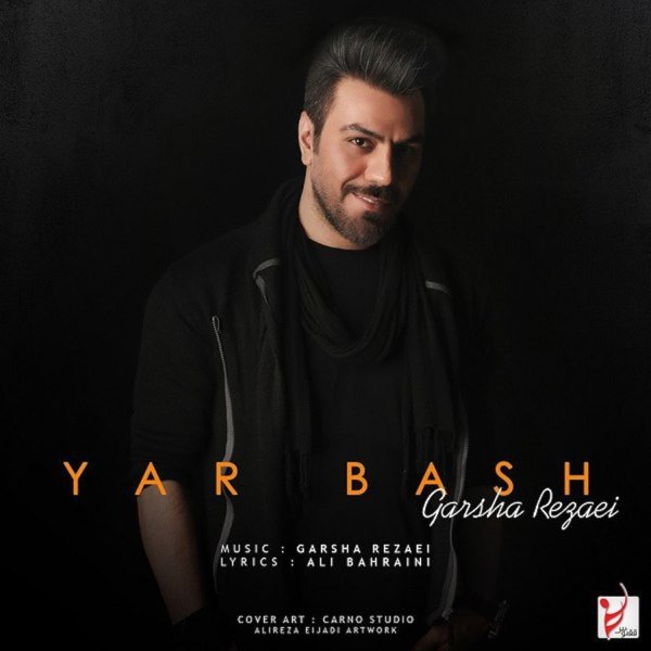 Garsha Rezaei - 'Yar Bash'