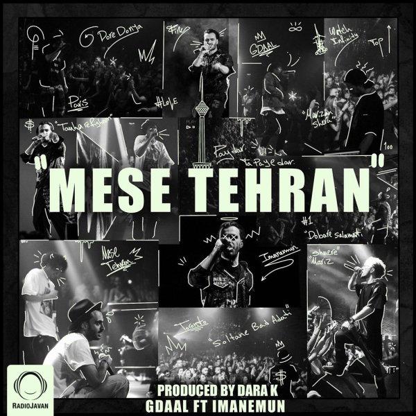 Gdaal - 'Mese Tehran (Ft Imanemun)'